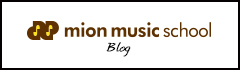mion music school blog