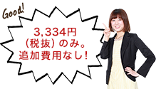 table_mion_pop1