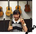 guitar_ishii.jpg