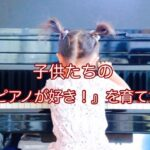 ミオンミュージックスクール宇多津