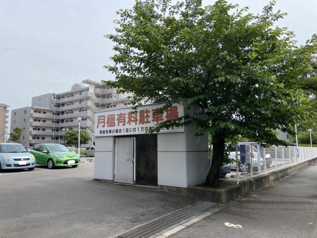 ミオン宇多津教室