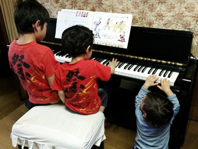 宇多津ピアノ教室兄弟